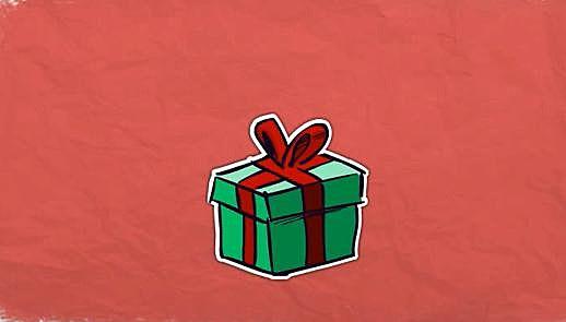 gift_commfound